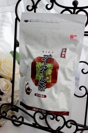 ティーライフ ダイエットプーアール茶 (5)