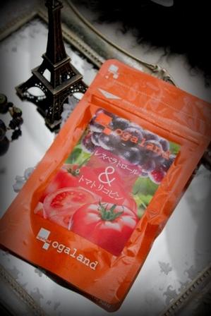 オーガランド 夜トマト