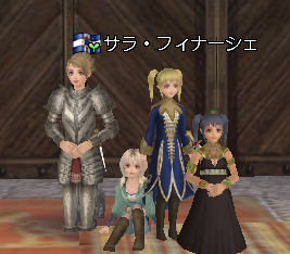 美人4姉妹?