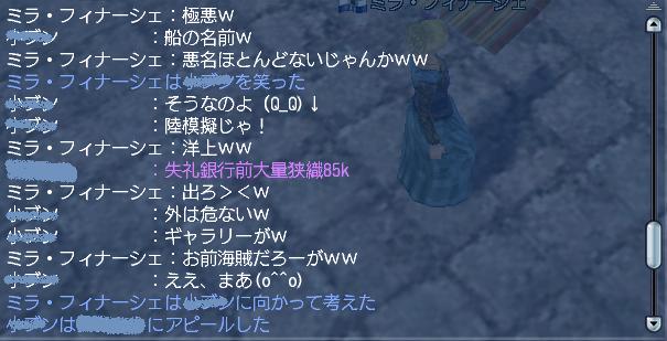 小ブンと対決(ログ3)