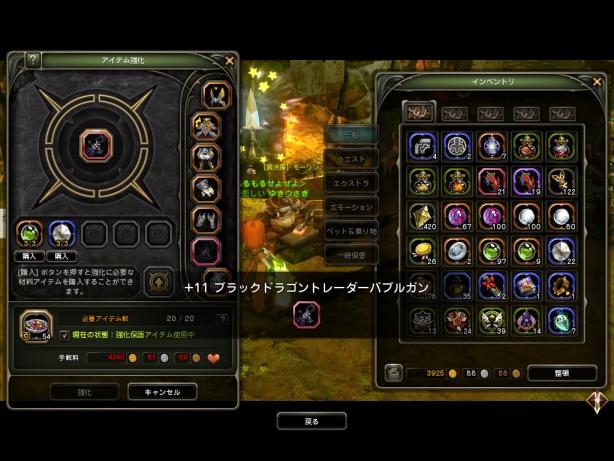 BDL+11.jpg