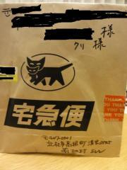 螳・�・萓ソ_convert_20110622225034