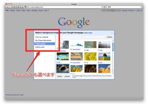 Googlekabegami3