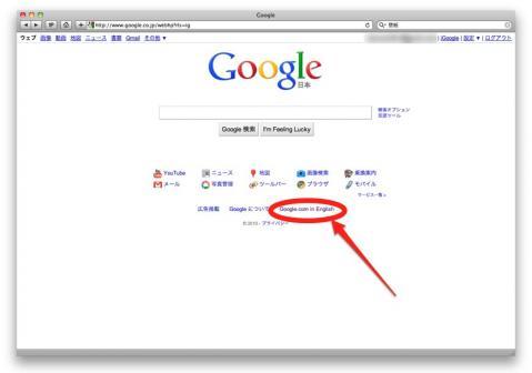 Googlekabegami1