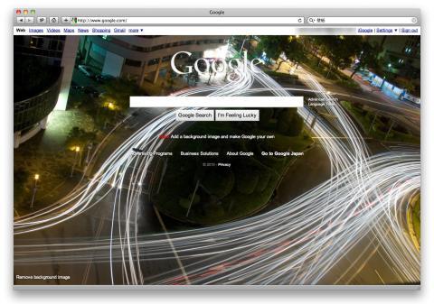 Googlekabegami4