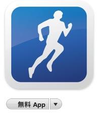 Runkeeperproicon