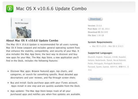 Mac OS X v10.6.6 Update Combo