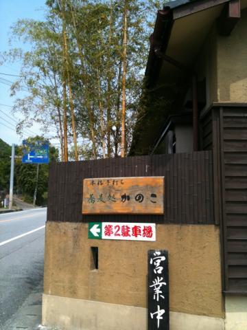 kanoko1