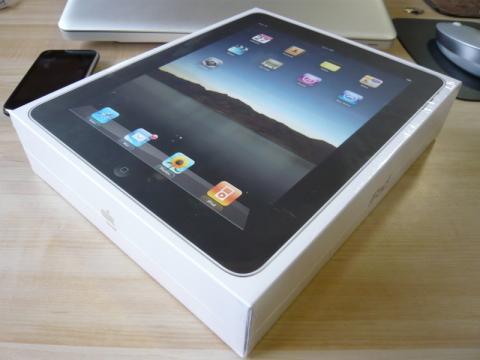 iPadtoutyaku1