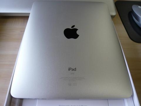 iPadtoutyaku2