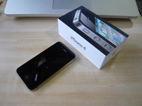 iPhone4kounyuuyokuasa