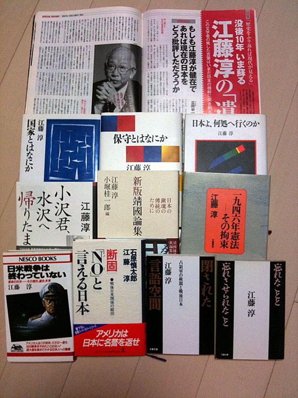 没後12年、江藤淳の遺言 | 私的憂国の書