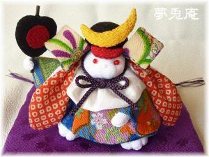 五月人形うさ (11)