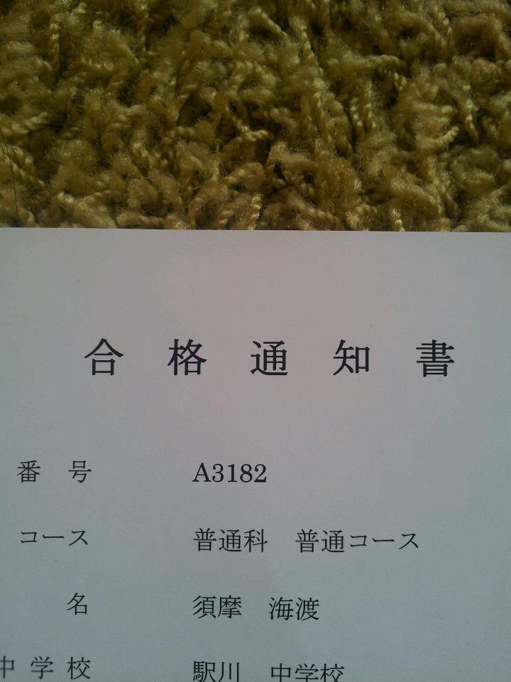 20130131.jpg