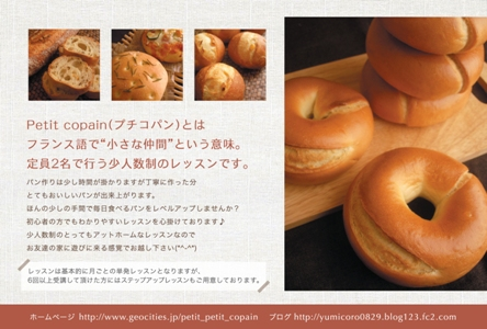 1007DM_omoteA.jpg