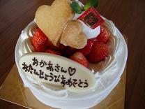 birthday-cake100317