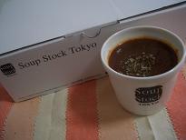 soup-stock1002