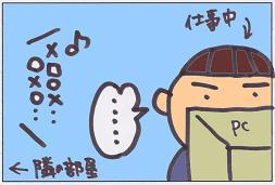 utagoe100401