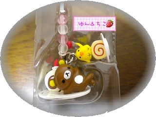 東京限定~ロールケーキでだららん~-2