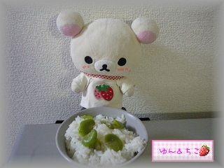 ちこちゃん日記★81★初物はどうなったの・・?-3
