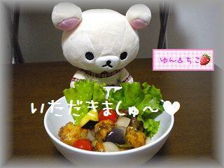 ちこちゃんの観察日記★3★夏野菜もらったの-3