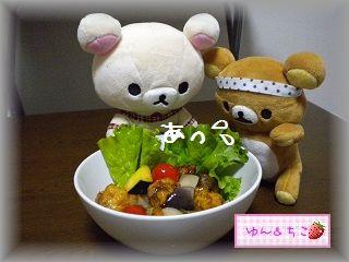 ちこちゃんの観察日記★3★夏野菜もらったの-4