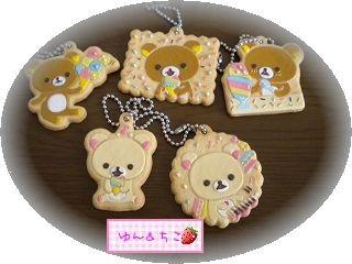 リラックマクッキーコレクション-3
