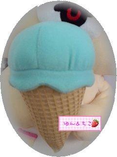 7th HAPPYアイスぬいぐるみXL-2