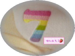 7th HAPPYアイスぬいぐるみXL-1