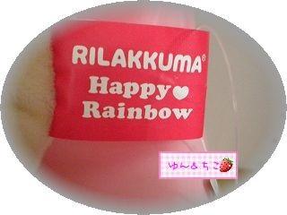 7th HAPPYアイスぬいぐるみXL-5
