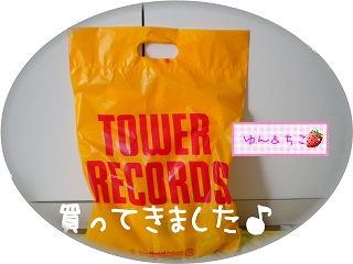 Rilakkuma LOVERS TOWER RECODS-1