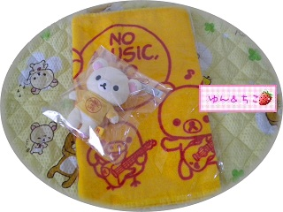Rilakkuma LOVERS TOWER RECODS-2