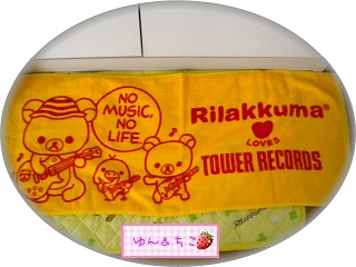 Rilakkuma LOVERS TOWER RECODS-3