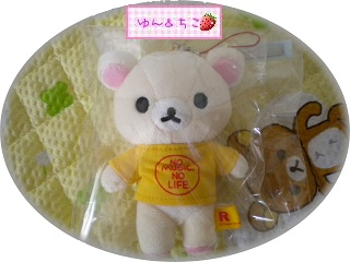 Rilakkuma LOVERS TOWER RECODS-5