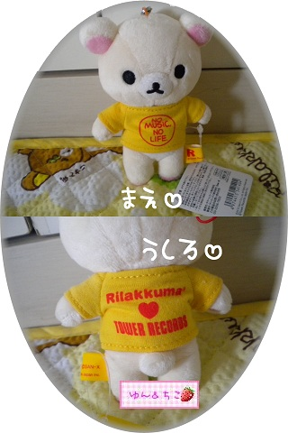 Rilakkuma LOVERS TOWER RECODS-7
