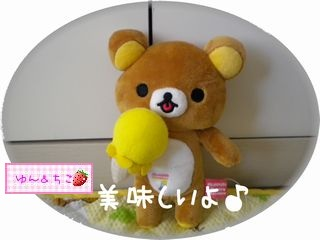 7thHappyアイスぬいぐるみ-3