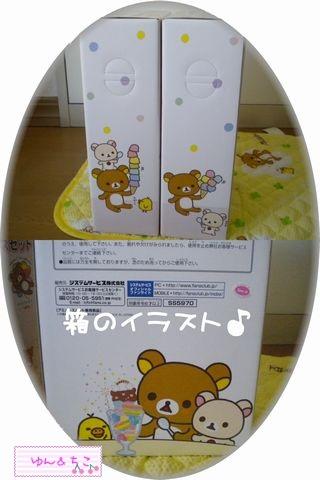 7th Happy麦茶ポット&グラスセット-2
