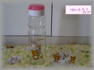 7th Happy麦茶ポット&グラスセット-3