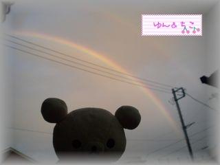 ちこちゃん日記★85★はっぴぃだぶるれいんぼう♪-3
