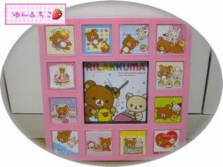 7th HAPPY メモリアル時計-2