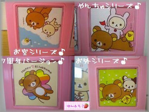 7th HAPPY メモリアル時計-4