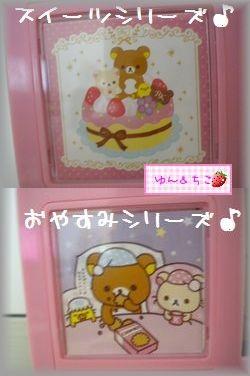 7th HAPPY メモリアル時計-5