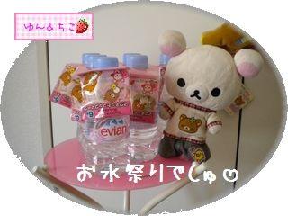 暴走の秋2010その1♪-2