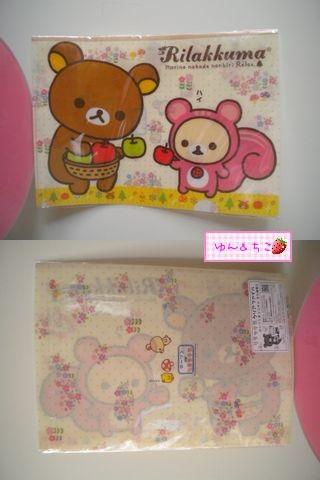 暴走の秋2010★7★クリアファイルその1-4