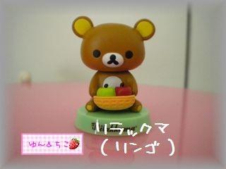 暴走の秋2010★8★FULL  FACE Jr.~リラックマvol.3森~再び-3