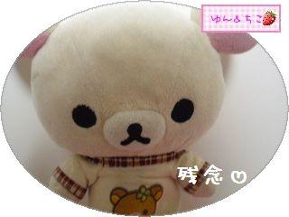 暴走の秋2010★10★狭き門-5