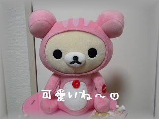 しっぽフリフリ~♪-2