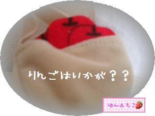 りんごはいかが??-1