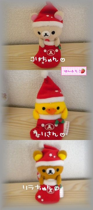 クリスマスの準備♪-2
