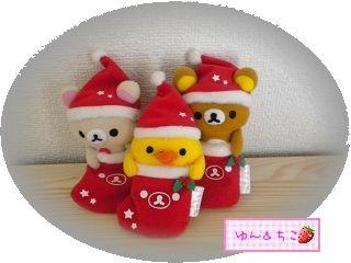 クリスマスの準備♪-3